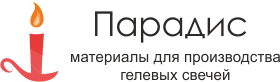 """СМ """"Парадис"""" материалы для производства гелевых свечей"""